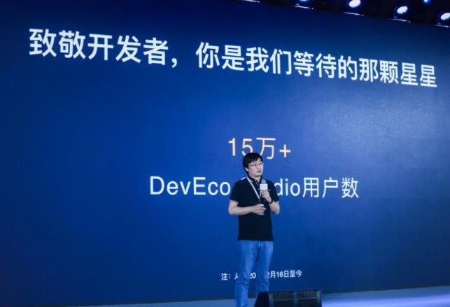 华为发布HarmonyOS 2.0手机开发者Beta3,将给应用合作伙伴带来10亿+硬件入口