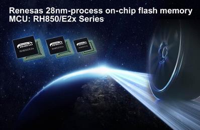 全球首款片上闪存微控制器采用先进的28nm嵌入式闪存技术