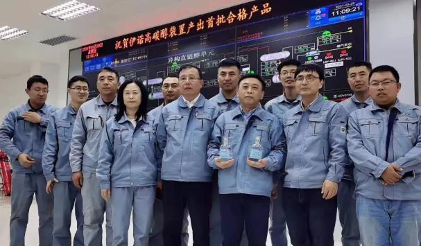 内蒙古煤制油产业又一新项目产出终端合格产品 打破国外垄断