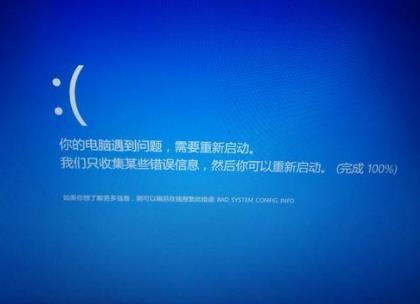 重新启动电脑和直接关闭电脑有什么区别?