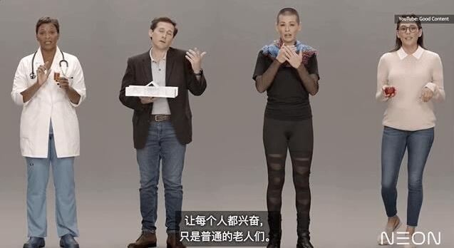 中科大与清华大学等打造AD-NeRF技术,人脸魔术是如何做到的?