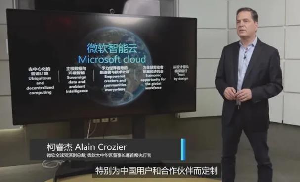 SAP与微软在中国合作落地,简化和加速中国企业的智慧化转型