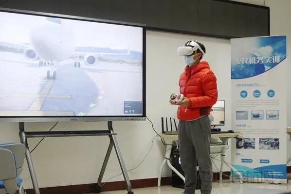 VR在航空领域应用取得新进展!未来还需突破哪些技术瓶颈?