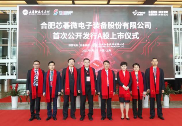 中国光刻设备第一股在合肥诞生!专攻直写光刻技术发力PCB和泛半导体市场