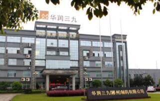 华润三九与与京东、阿里等平台合作,打造数字化业务能力