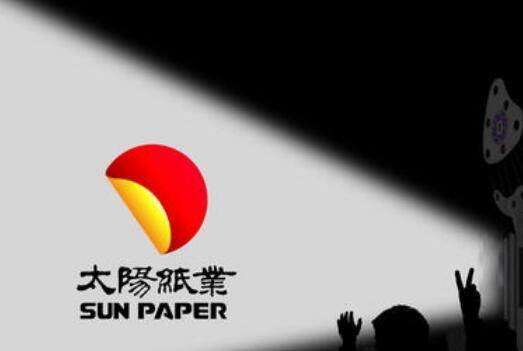 太阳纸业一季度净利超10亿元,同比增长100%-110%