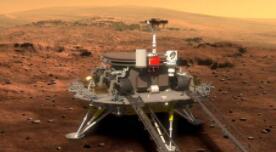 """西媒报道:中国""""天问一号""""探测器选择在火星乌托邦平原着陆"""