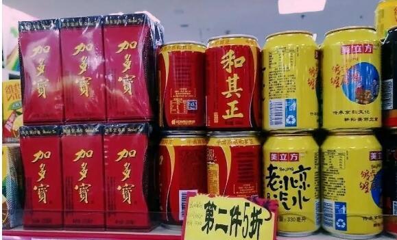 凉茶已凉?王老吉和加多宝耗光了凉茶时代的时运