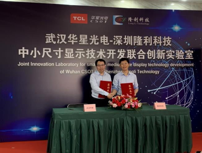 华星光电携手隆利成立联合创新实验室,2025年全球Mini背光市场规模欲破160亿美元