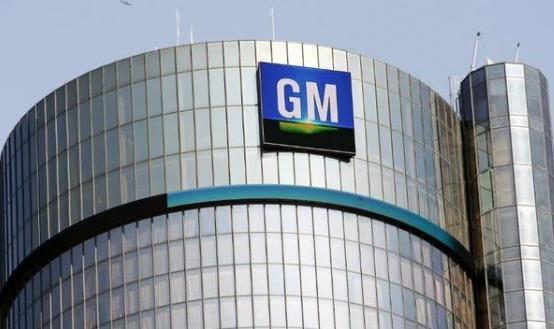 通用汽车北美多家工厂宣布停产 汽车芯片短缺取消加班