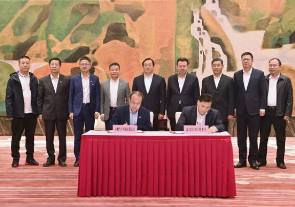 小鹏汽车武汉智能网联汽车制造基地签约,占地约1100亩整车规划产能10万辆