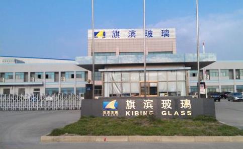 旗滨集团一季度业绩爆发式增长 玻璃原片行情持续看涨