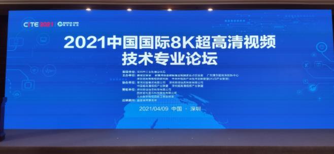 8K超高清大屏幕系统视音频技术要求发布!抢占世界超高清发展先机