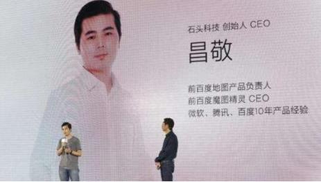 石头科技在上海成立汽车公司 对标奔驰G系列?