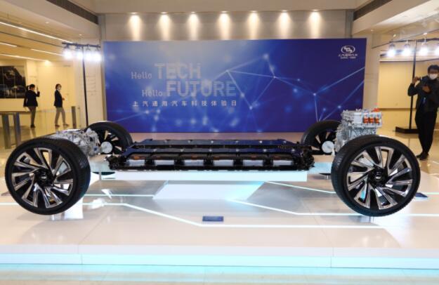 上汽通用发布电动化和智能网联化战略 推出全新的电动化平台Ultium