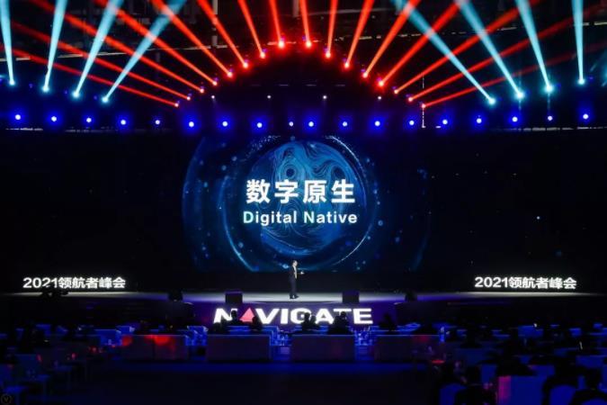 新华三发布云智原生战略和数字大脑2021,以云智原生加速释放数据价值