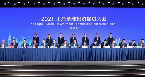 上海总投资额4898亿元的216个重大项目集中签约,集成电路领域签约项目16个
