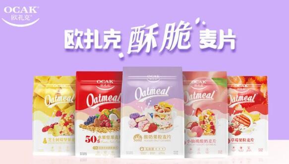 线上麦片市场近一年增速超60% 欧扎克的燕麦复购率多年第一