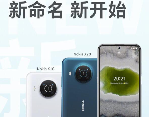 诺基亚发布全新三大手机系列 重回手机市场,你觉得会成功吗?