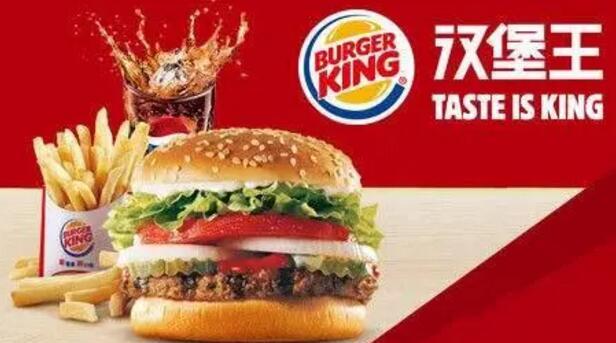南昌市监局开出109张罚单,单单汉堡王就被超91万元