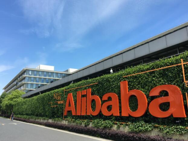 阿里巴巴因平台垄断被罚182.28 亿元 回应:诚恳接受 坚决服从