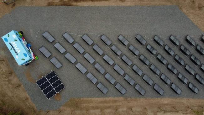 智利一家初创企业正在利用太阳能从潮湿的环境中生产饮用水