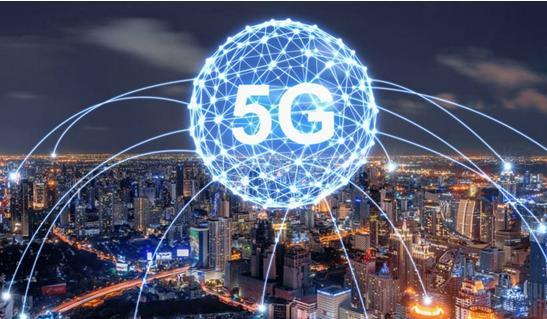 对于5G的到来企业应该如何准备
