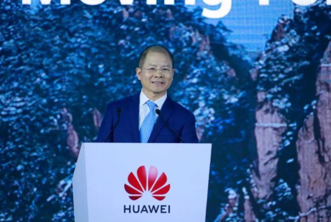 华为徐直军阐述未来五项关键战略举措,首提智能世界2030的九大技术挑战与研究方向
