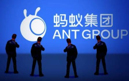 蚂蚁集团再被四部门约谈!一个新的金控平台即将诞生