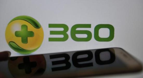 央视315曝光的虚假违法广告案结果:360 搜索被处罚 200 万元