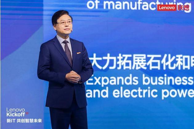 杨元庆公布新财年五大目标!联想所有PC类业务成为无可争议的全球冠军