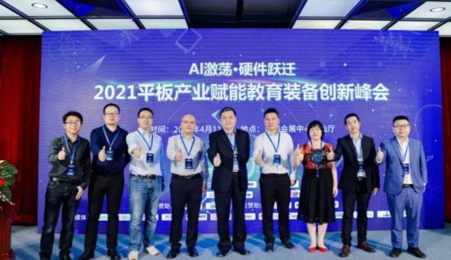 品网科技推出全球首款基于展锐虎贲T7510平台的5G平板电脑解决方案