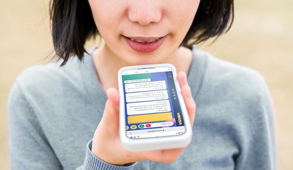 VERSA利用人工智能颠覆网站设计,可以帮助企业准确了解访问者搜索的内容