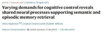 大脑外显记忆!复旦类脑院揭示大脑对语义和情景记忆的区分与处理机制