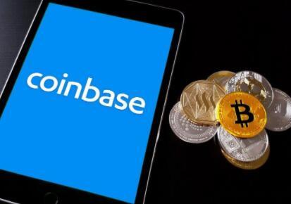 美国最大加密货币交易所Coinbase上市!或加速数字货币进军主流