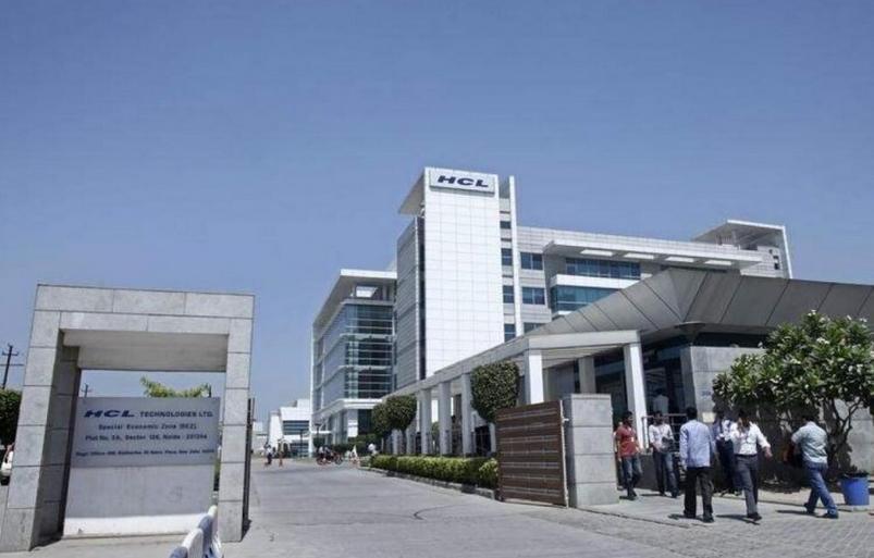 HCL公司扩大与英特尔的全球合作,加速数字化转型
