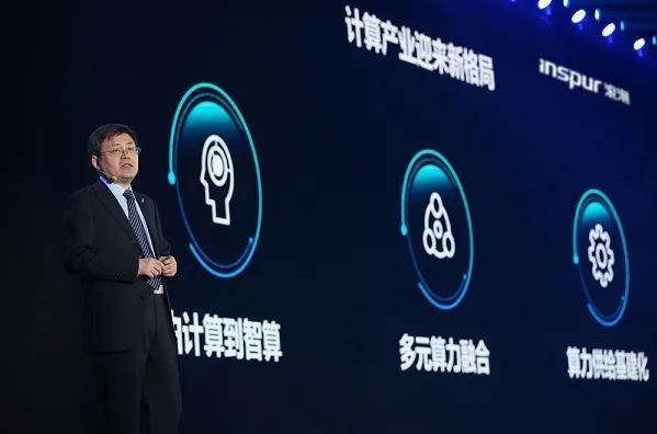 脑机接口取得突破进展!中国工程院院士王恩东详解智慧计算面临三大挑战