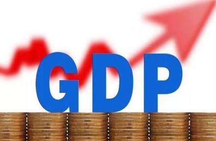 2021一季度GDP同比增长18.3% 国民经济开局良好