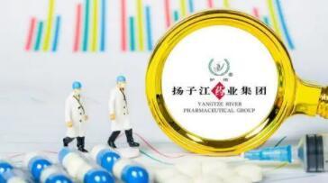 行为比阿里巴巴还要恶劣!扬子江药业集团因垄断被罚7.64亿元