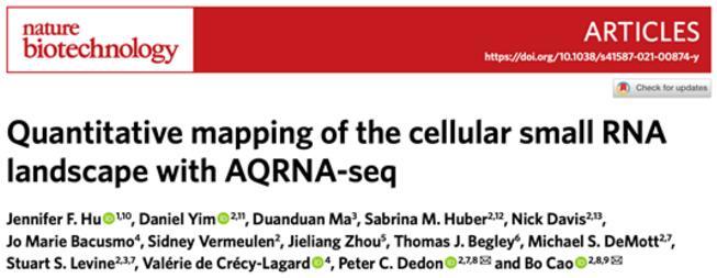有望进入绝对定量新时期!曹博团队联合MIT开创RNA绝对定量测序新技术