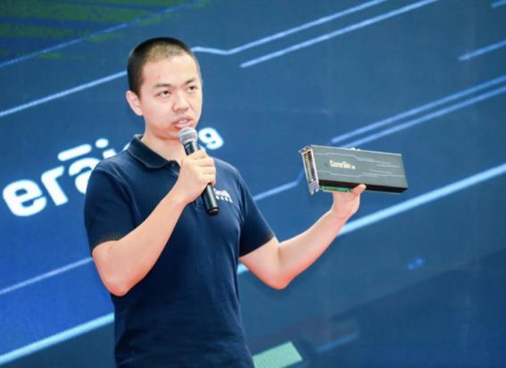鲲云科技推出新一代星空X9加速卡,峰值性能52.4TOPS