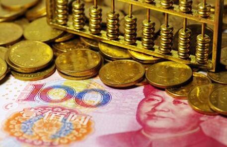 国务院发布预算管理制度改革意见 对财政管理有何影响?附上政策解读