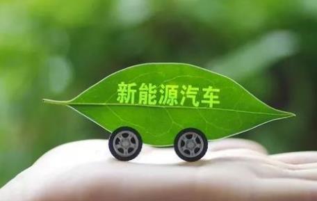 """电动车是真环保还是""""假减排""""?汽车行业如何助力碳中和"""