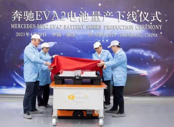 奔驰EVA电池于孚能科技正式量产下线 此前已研发出330Wh/kg高能量密度电池