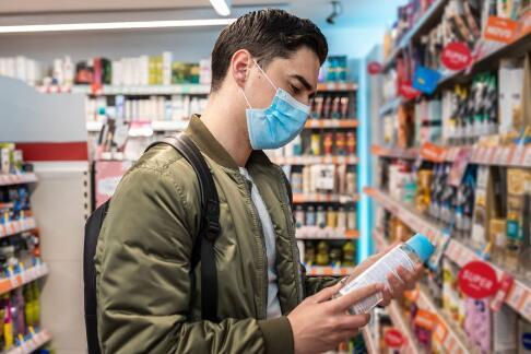 亚马逊超市的生物识别技术:掌纹、面部和指纹都可以