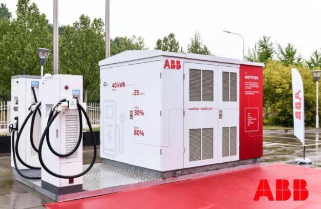 ABB预装式一体化充电站在华首发 可降低高达55%的运营成本