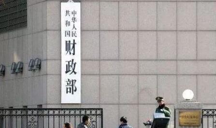 """中央财政下达直达资金2.6万亿元 多地跑出惠企利民""""加速度"""""""