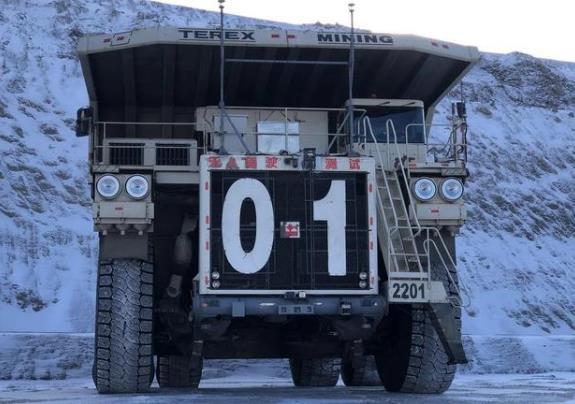 世界首个极寒气候的矿山无人驾驶技术 实现稳定运行