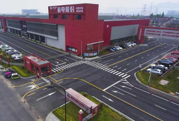 杭电股份实控人将变更,广州国资15.52亿接盘成新东家