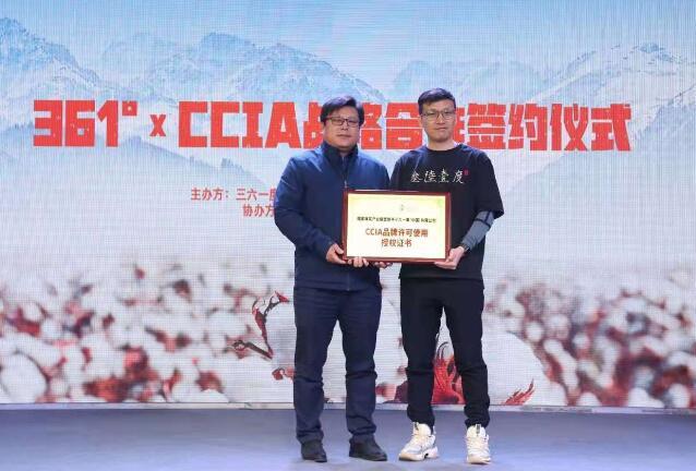 """361°与国棉达成长期合作并发布国棉新品!超30家国货品牌""""力挺""""新疆棉"""